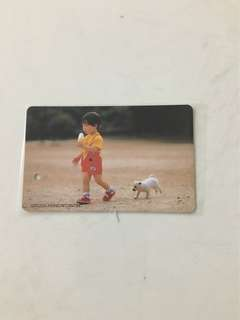 SMRT Card - Unique Fashion Centre - Boy
