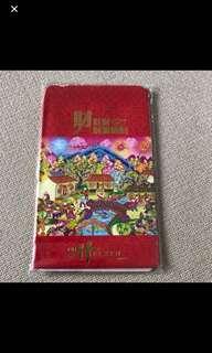 The Heeren Shop Red Packet