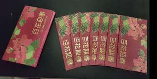 No268 Ang Pow Packets CIMB Preferred #wincookies