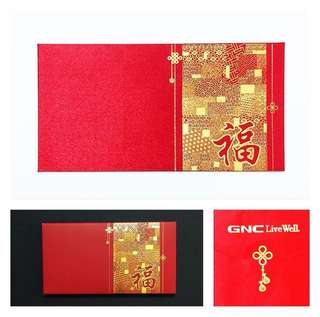 Silk Fabric Red Packets with a Casing