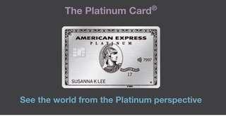 AE Platinum Charge Card 美國運通卡 白金簽賬卡