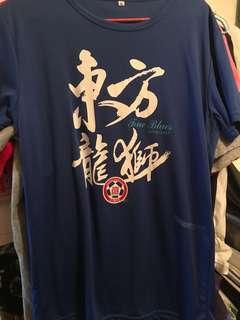東方龍獅球迷打氣衫