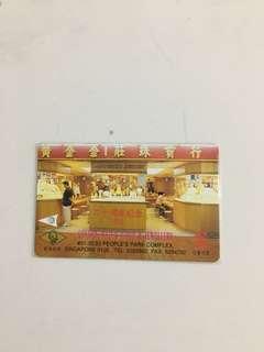 SMRT Card - Golden Watch Gold & Jewellery
