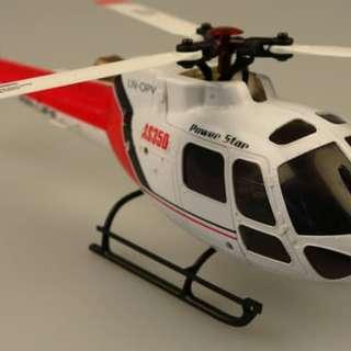 WLToys RC Helicopter V931
