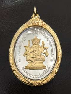 Phra Phom ( Maha Surasak B.E.2560) made 555 pcs