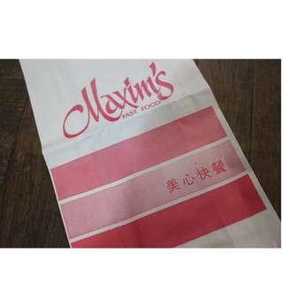 絕版舊式紙袋-美心快餐