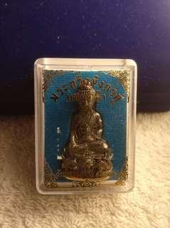 Phra Kring Mangkorn Ku (B-23)