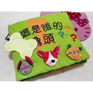 🚚 立體布書 - 親子 幼兒 床邊 遊戲 圖書 幼教 玩具