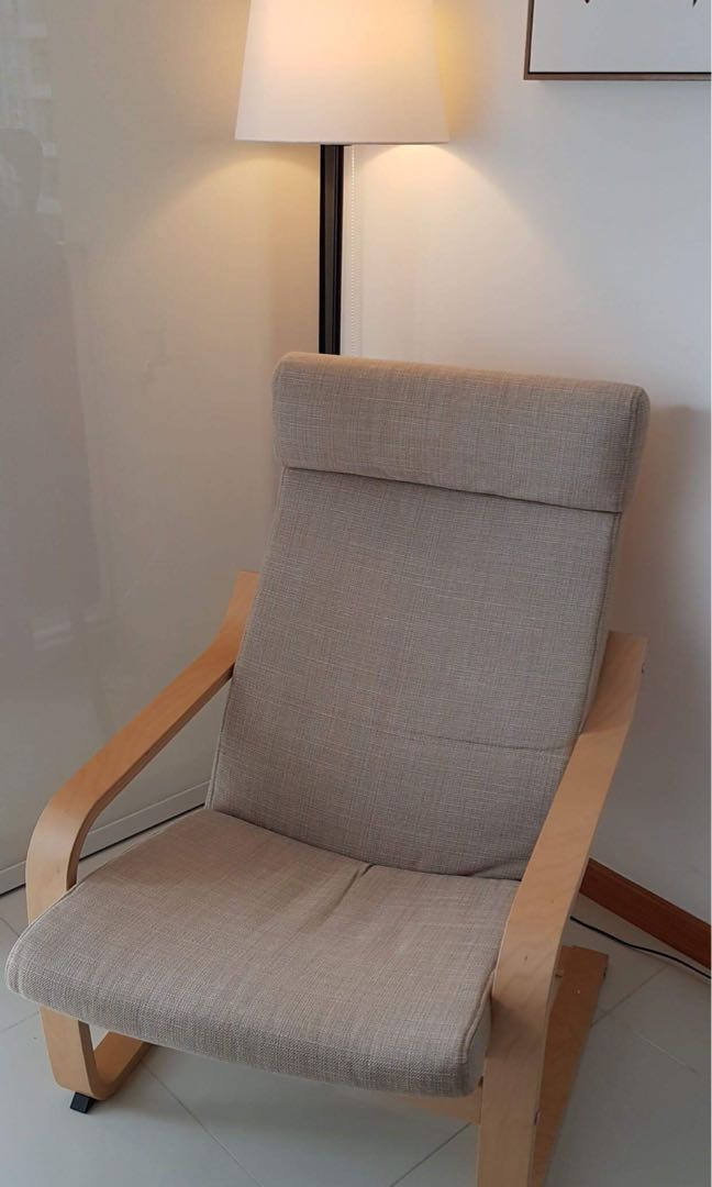 Ikea Armchair Birch Beige Comfortable Lazy Chair