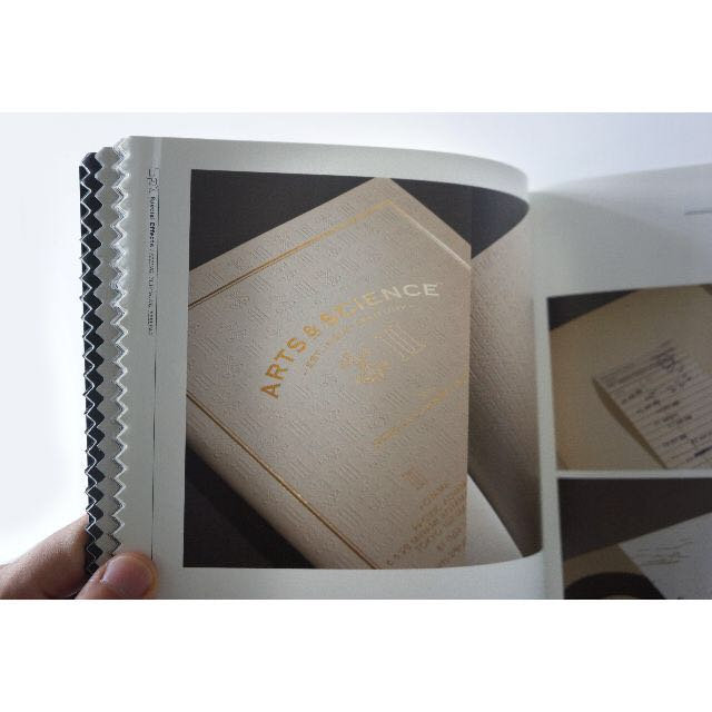 Special effects: a book about special print effects