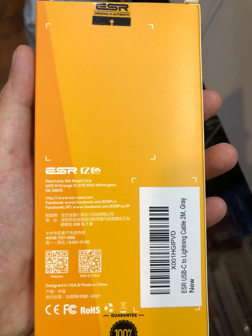USB-C to Lighting Cable 2m