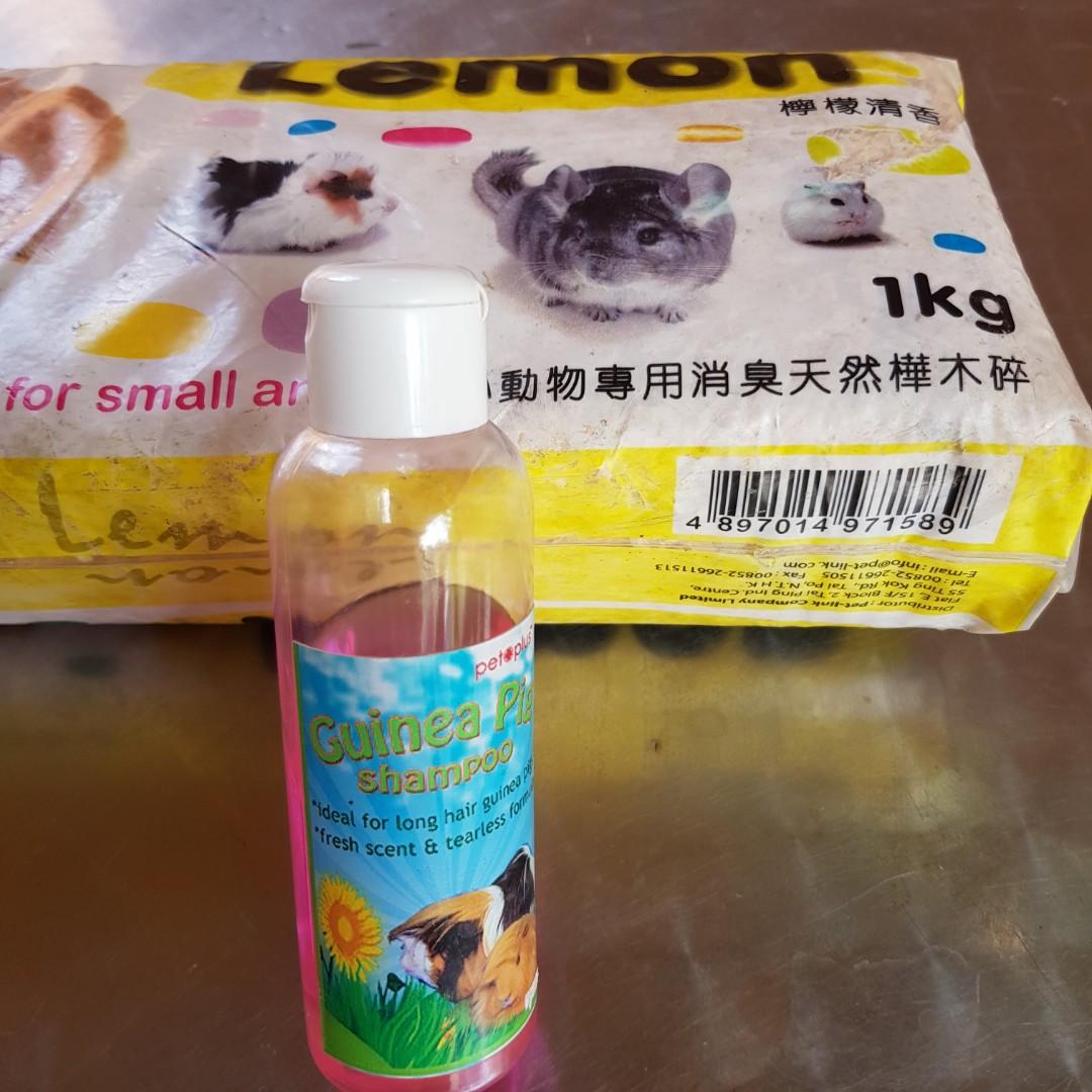 Wood Shavings (hamster or guinea pig) on Carousell