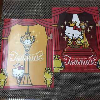 Hello Kitty A4 file (Macau 旅遊塔)
