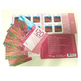 9折 出售 香港通用郵票 10 x $2 STAMPS 郵票小冊子