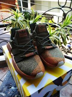 Adidas Prophere ClimaCool Dark Green Brown
