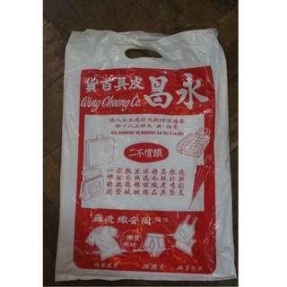 舊式膠袋-永昌皮具百貨