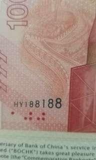 中銀紀念鈔 2017版 HY188 一發發 不二價