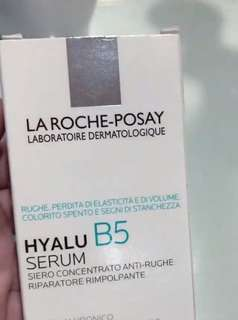 La roche posay-made in france
