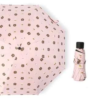 卡通粉色小熊 晴雨兩用傘