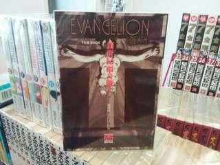 漫畫 新世紀福音戰士 EVANGELION 劇場版: death 東販出版