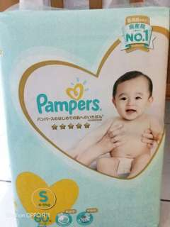 日本境內幫寶適