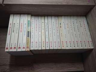 鄭梓靈小說 23本