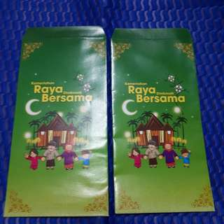 Angpao Packet Sampul Duit Raya Giant Hypermarket