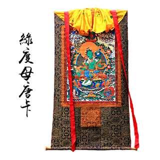 藏式掛畫 - 綠度母唐卡畫佛像