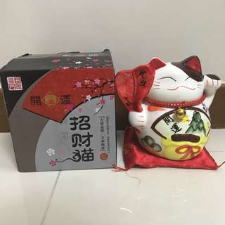 Fortune Cat Coin Bank
