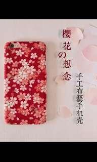 和风日系手机壳樱花布艺-ip6/ip6s