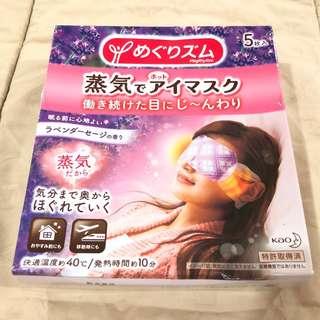 Kao Steaming Eye Mask