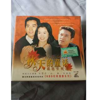 Endless Love 秋天的童话 Korean Drama VCD