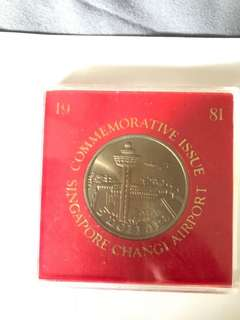 Vintage Singapore Changi Airport Commemorative issue Coin 1981