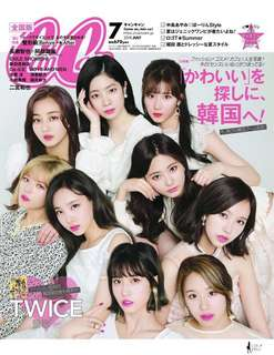 TWICE CanCam 雜誌 2018 July 全國版💕