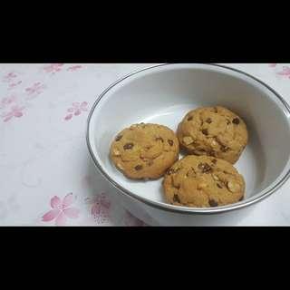 Home Made Hazelnut Chocolate Chips