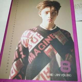 [WTS] Bae JinYoung's Calendar card