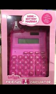 Kalkulator smiggle
