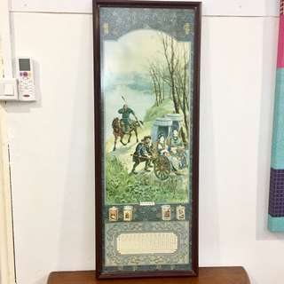 1929 Framed Shanghai Advertising Art