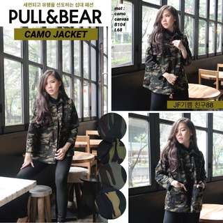 P&B CAMOUFLAGE JACKET *BEST SELLING*