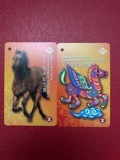 香港MTR地鐵車票- 壬午馬年紀念車票一套
