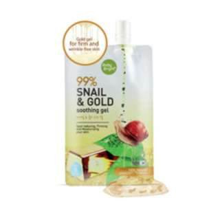 Snail & Gold Soothing Gel