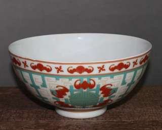 Old Wu Fu Hold Longevity Big Bowl