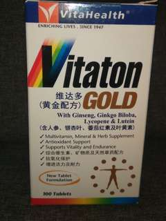 VITATON GOLD 100 TABLETS [NEW TABLET FORMULATION]