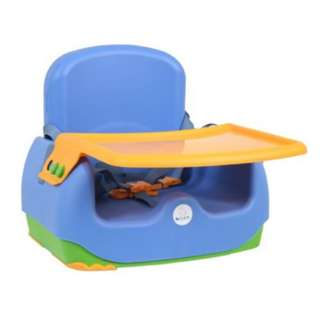 Kids Kit Baby Seat Booster
