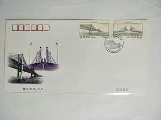 B FDC 2001-19 Wuhu Bridge