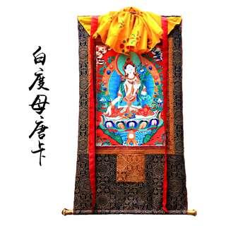 藏式掛畫 - 白度母唐卡畫佛像