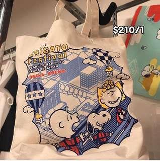 Snoopy 感謝祭Tote Bag 💛 ‼️期間限定 只接一團 ‼️一律29號截數喔!
