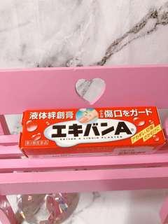 🈹 日本絆創膏 透明膠布 液體膠布