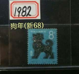 【$68/平售$38】中國生肖郵品(全新靚品相)