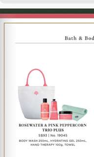 Crabtree & Evelyn Rosewater & Pink Peppercorn Set